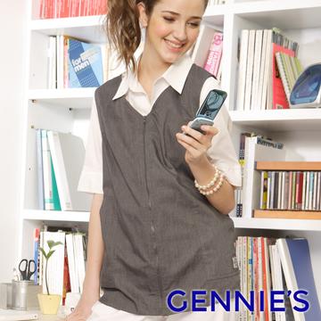 Gennies奇妮 010系列-電磁波防護衣V領背心式上衣款-孕期/產後-深灰/軍綠/深卡其(TQ32)