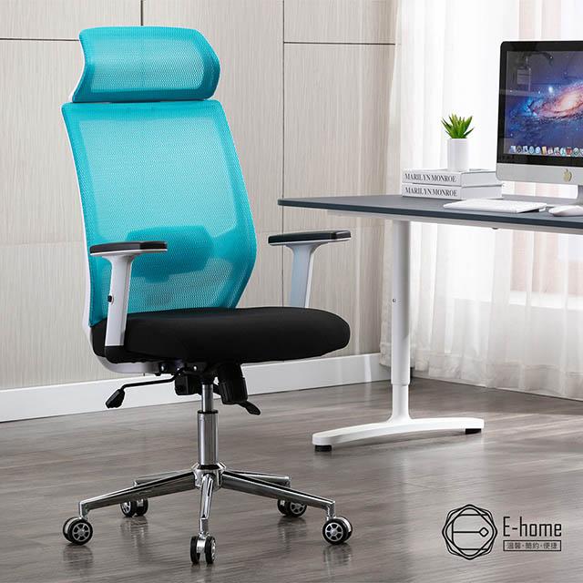 E-home Pacer步行者半網高背扶手白框電腦椅-藍色