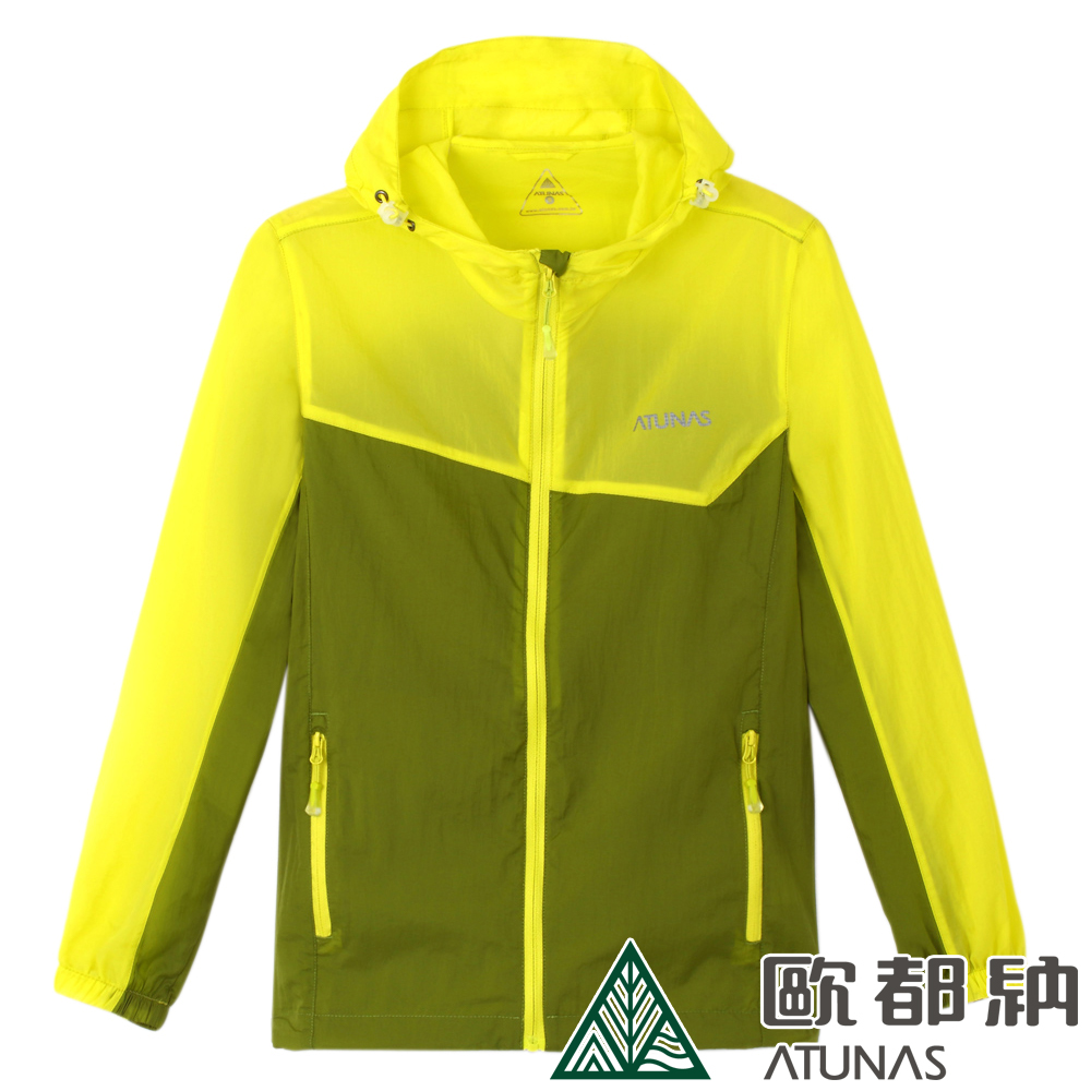 【ATUNAS 歐都納】輕量風衣男外套(抗UV/透氣/防潑水A1-G1564M綠/淺綠)