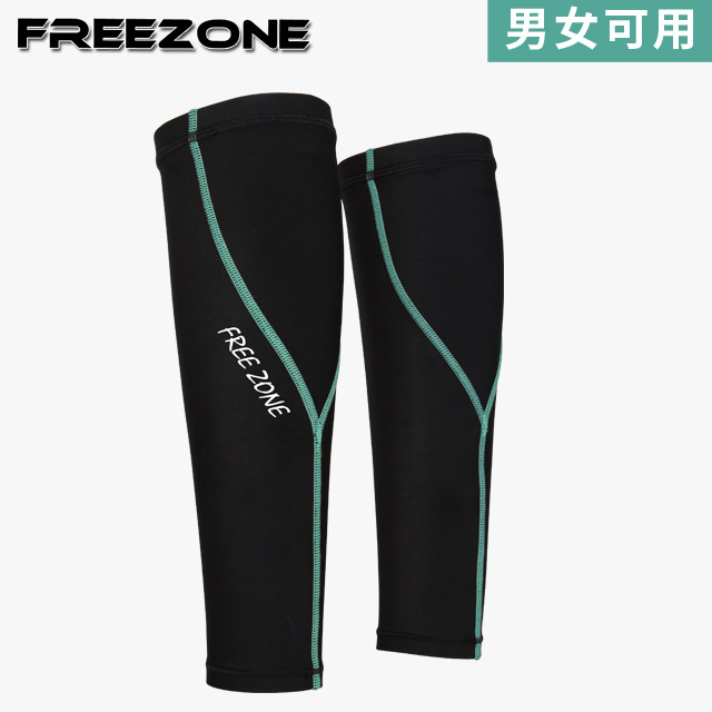 【FREEZONE】機能運動壓力腿套-FZ100型 (藍綠/中性款/男女皆可)