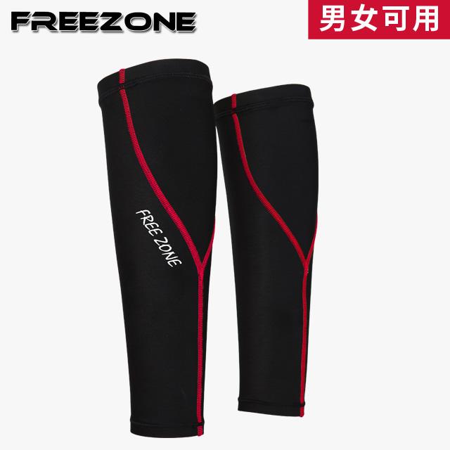 【FREEZONE】機能運動壓力腿套-FZ100型 (紅色/中性款/男女皆可)