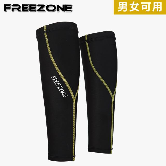 【FREEZONE】機能運動壓力腿套-FZ100型 (金黃/中性款/男女皆可)