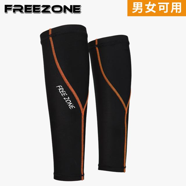 【FREEZONE】機能運動壓力腿套-FZ100型 (桔色/中性款/男女皆可)