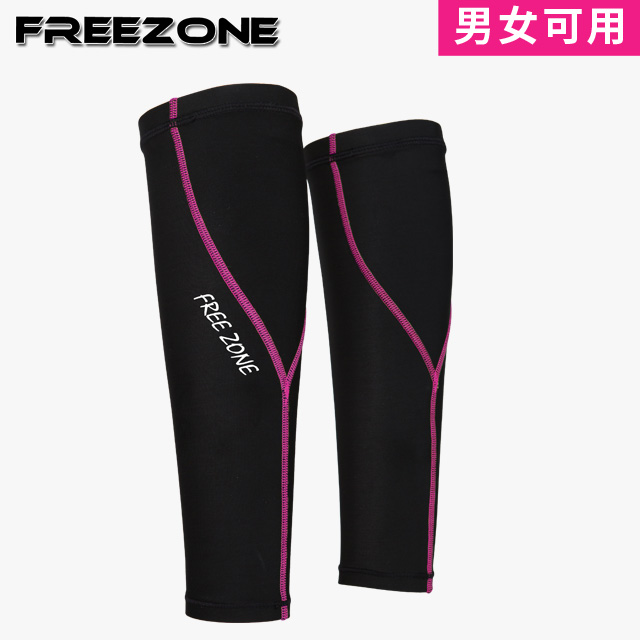 【FREEZONE】機能運動壓力腿套-FZ100型 (桃紅/中性款/男女皆可)