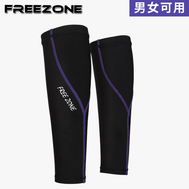 【FREEZONE】機能運動壓力腿套-FZ100型 (紫藍/中性款/男女皆可)