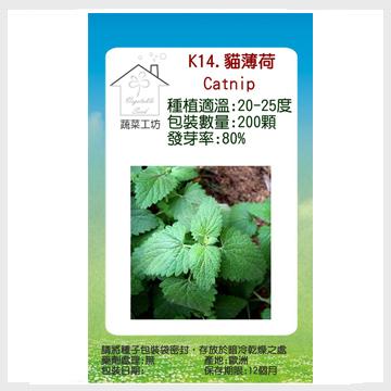 【蔬菜工坊】K14.貓薄荷種子