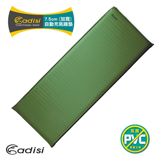 ADISI 7.5cm自動充氣睡墊7819-306V 加大豪華版 松綠