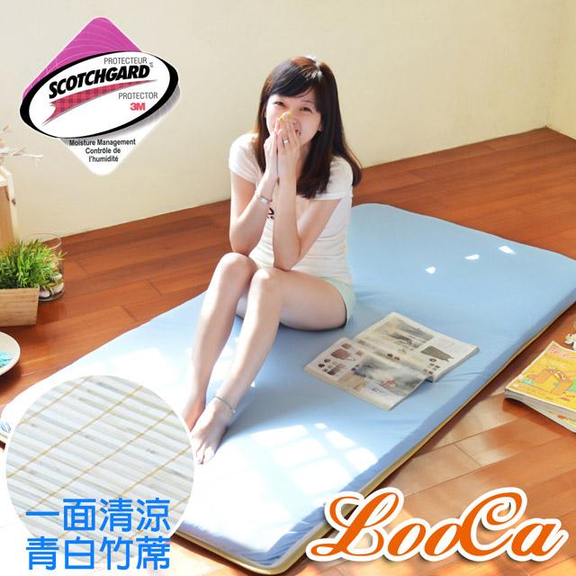 LooCa透氣排汗四季三用便利床墊(單人)