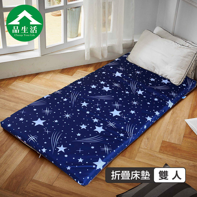 【品生活】冬夏兩用輕巧三折床墊3x6尺單人 璀燦繁星