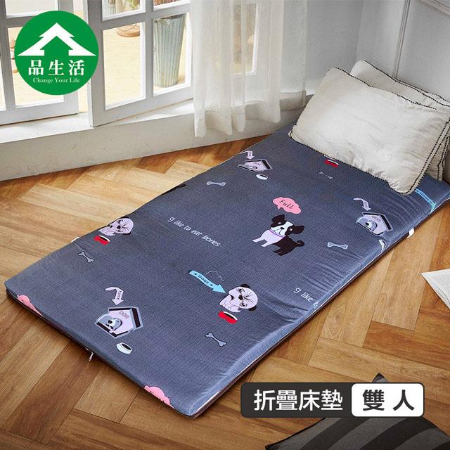 【品生活】冬夏兩用輕巧三折床墊3x6尺單人 小狗樂園