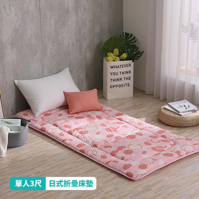 LAMINA 花漾北歐100%純棉日式床墊5cm-粉(單人)