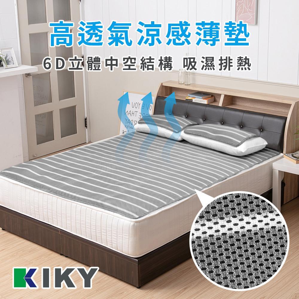 【KIKY】MIT透氣6D可水洗涼感床墊 單人加大3.5尺