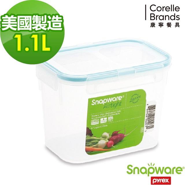 【Snapware 康寧密扣】氣密式高長方保鮮盒1.1L