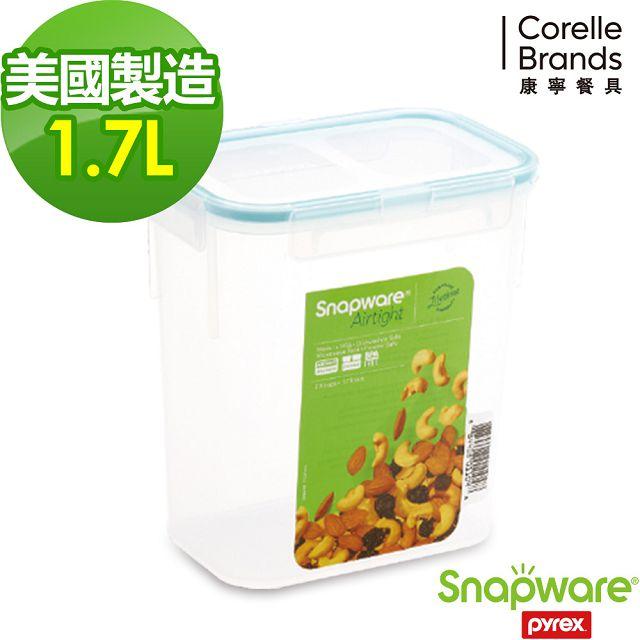 【Snapware 康寧密扣】氣密式高長方保鮮盒 1.7L(SW-4017)