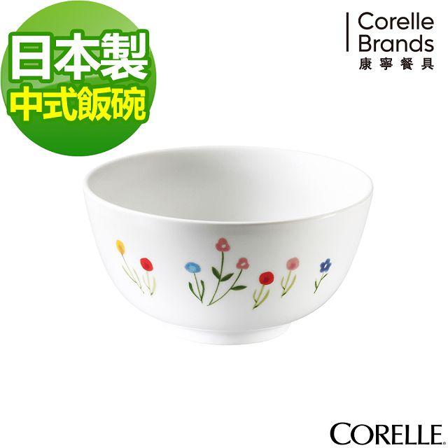 CORELLE 康寧春漾花朵中式飯碗