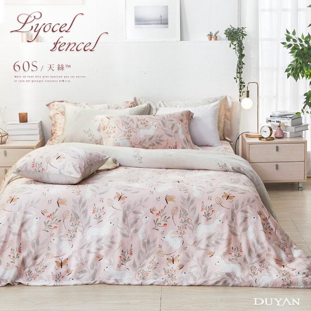 《DUYAN 竹漾》100%頂級萊塞爾天絲-雙人加大兩用被床包四件組-雪兔戀語