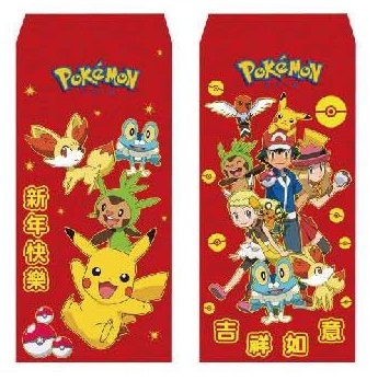Pokemon 精靈寶可夢 授權紅包袋(一包5入)圖案隨機