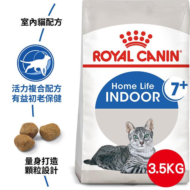 【法國皇家】室內熟齡貓7+歲齡IN+7 3.5KG