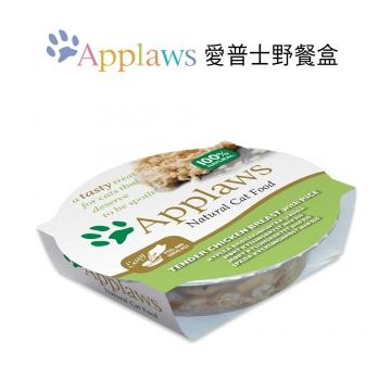 【APPLAWS 愛普士】全天然貓咪野餐盒/成貓(滑嫩雞胸肉)60g