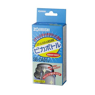 象印不鏽鋼保溫瓶清洗劑(SB-ZA01)