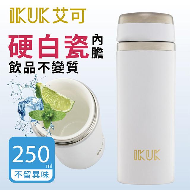 【ikuk】輕量內陶瓷隨行杯-珍珠白250ml