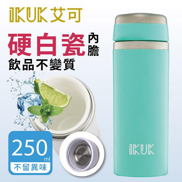 【ikuk】輕量內陶瓷隨行杯-夢幻藍250ml