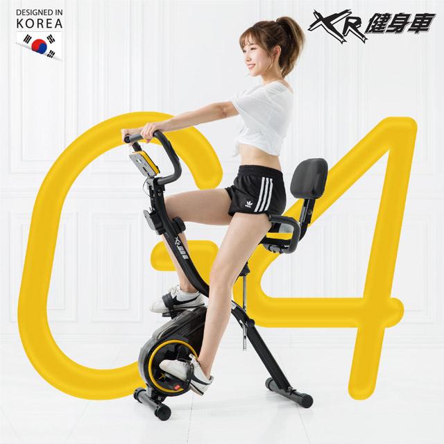 全新進化渦輪式 XR-G4二合一磁控飛輪健身車