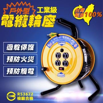 工業級電纜延長線輪座(防漏電+過載保護) 3蕊2.0 - 150尺(45米) DL-3150-2