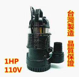 P-400 1HP 水泵浦 110V 抽水馬達 抽水馬達 沉水泵浦 沉水馬達 汙水泵浦