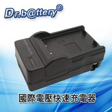 JVC VF808U/VF815U/VF823U電池快速充電器(適國際電壓)