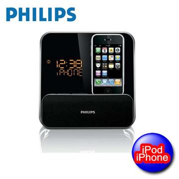 飛利浦 iPod / iPhone Docking 鬧鐘收音機(DC315)