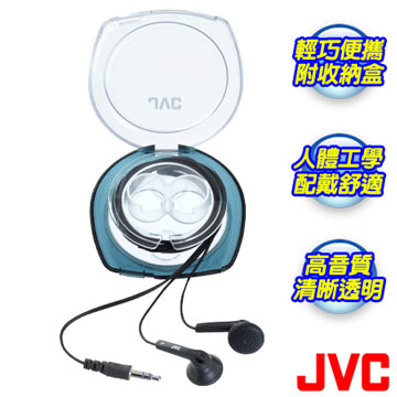 JVC HAF10C立體聲耳塞式耳機