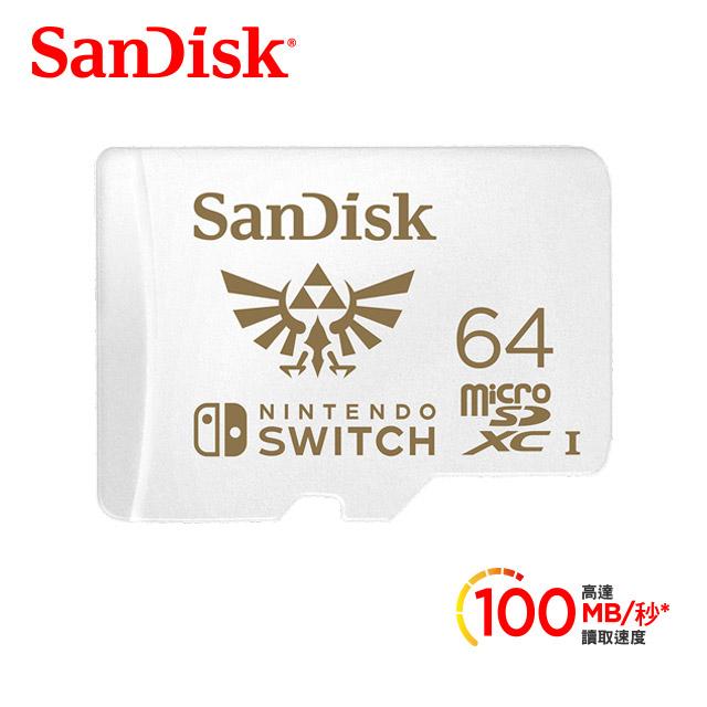 SanDisk Nintendo Switch 專用 microSDXC UHS-I(U3)64GB記憶卡(公司貨)