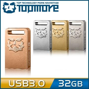 TOPMORE ZH Plus USB3.0 32GB 鋅合金精工隨身碟