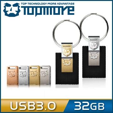 達墨 TOPMORE Keyring ZH 系列 / USB3.0 ZH Plus 32GB
