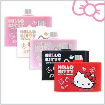 Hello Kitty 多功能行動OTG 讀卡機(KT-OR01)