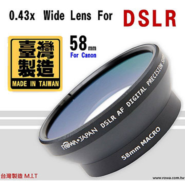 RowaJapan 58mm 0.43x Wide Lens For DSLR 單眼專用廣角鏡