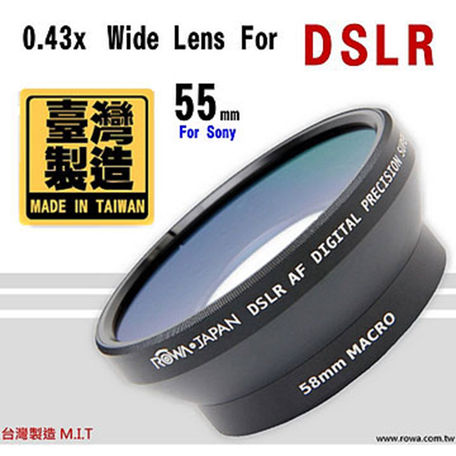 RowaJapan 55mm 0.43x Wide Lens For DSLR 單眼專用廣角鏡