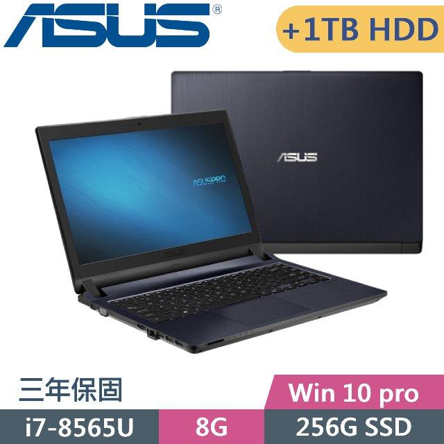 ASUS P1440FA-0141B8565U (i7-8565U/8G/256G+1TB/14FHD/Win 10 Pro) 特仕 商務筆電