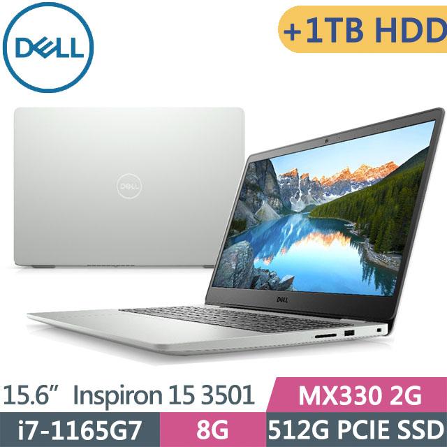 DELL Inspiron 15-3501-D1728STW-SP2 銀(i7-1165G7/8G/512G+1TB/MX330 2G/15.6/W10/1Y)特仕筆電