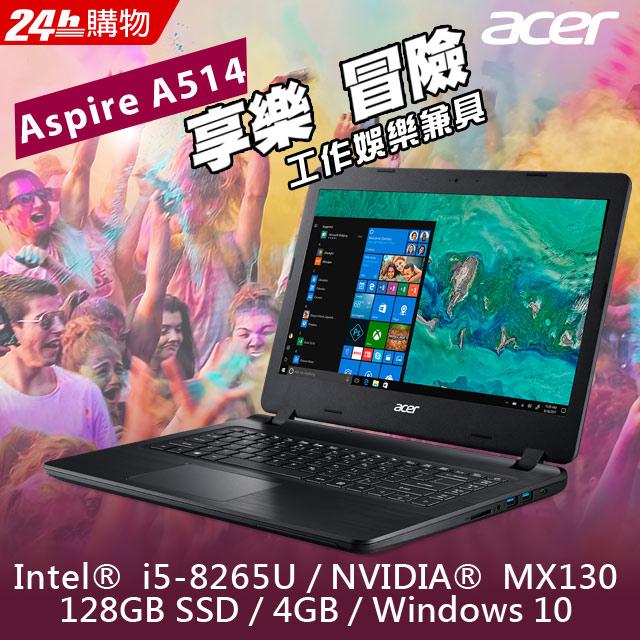 ACER Aspire A514-51G-500Z 黑(i5-8265U/MX130-2GB/4G/128GB SSD/DVD/W10)