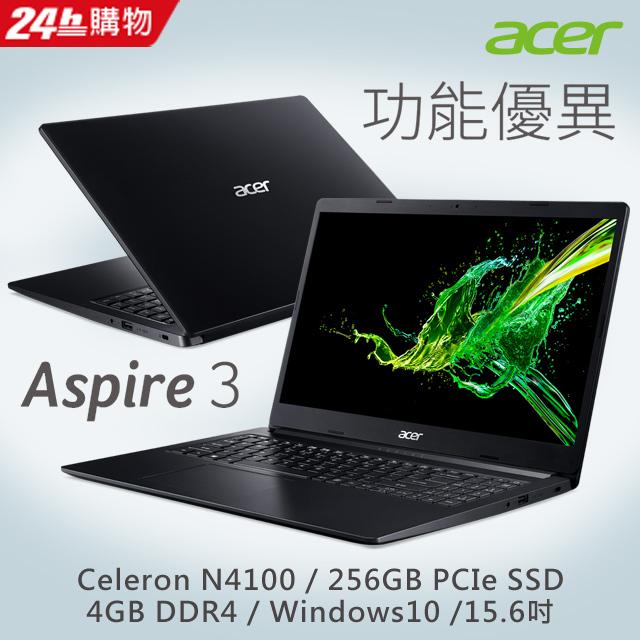ACER Aspire A315-34-C7GV 黑(Celeron N4100/4GB/256GB PCIe SSD/W10)