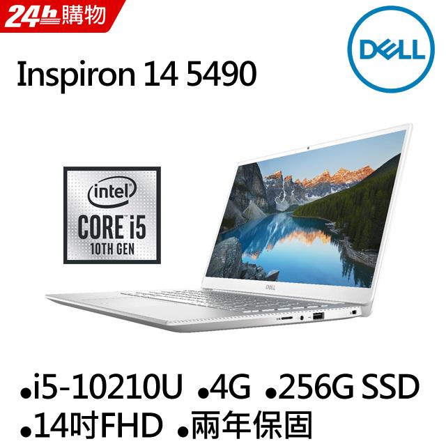 DELL Inspiron 14-5490-R1508STW(i5-10210U/4GB/256GB PCIe SSD/W10/FHD/Platinum Silver)