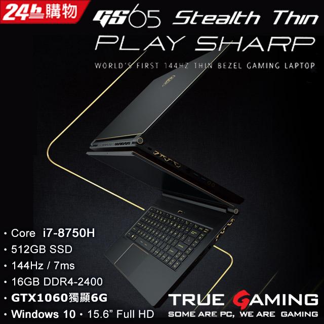 MSI微星GS65 Stealth Thin 8RE-029TW(i7-8750H/16GB/GTX1060-6GB/512GB SSD/ Win10)電競筆電
