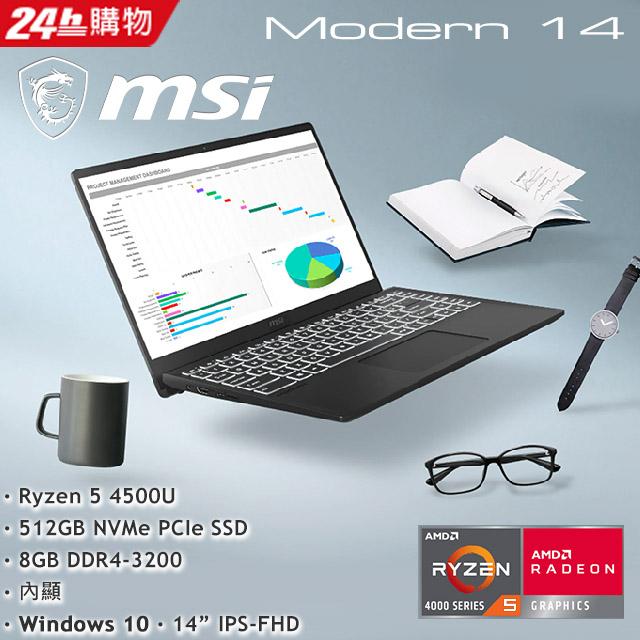 MSI微星 Modern 14 B4MW-039TW 黑(R5 4500U/8G/512G SSD/Win10/FHD/14)創作者筆電