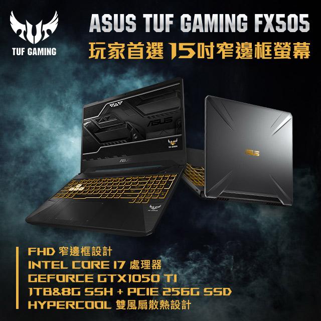 ASUS FX505GE-0141A8750H 魂動金 (i7-8750H/FHD/8G/1TB&8G SSH+256G SSD/GTX 1050Ti 4G獨顯/W10)