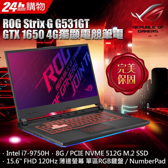 ASUS ROG Strix G G531GT-G-0061C9750H (i7-9750H/FHD/8G/512 PCIE SSD/GTX 1650 4G獨顯/W10)