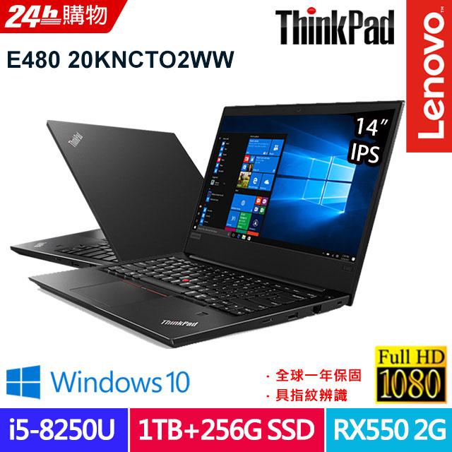 Lenovo ThinkPad E480 20KNCTO2WW-1Y (i5-8250U/8G/1TB+256G SSD/AMD RX550 2G/Win10)