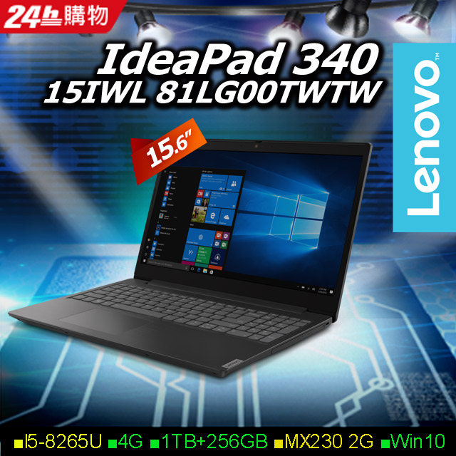 Lenovo IdeaPad L340-15IWL 81LG00TWTW石墨黑(i5-8265U/4G/MX230-2G/1T+256G SSD/W10/FHD/15.6)