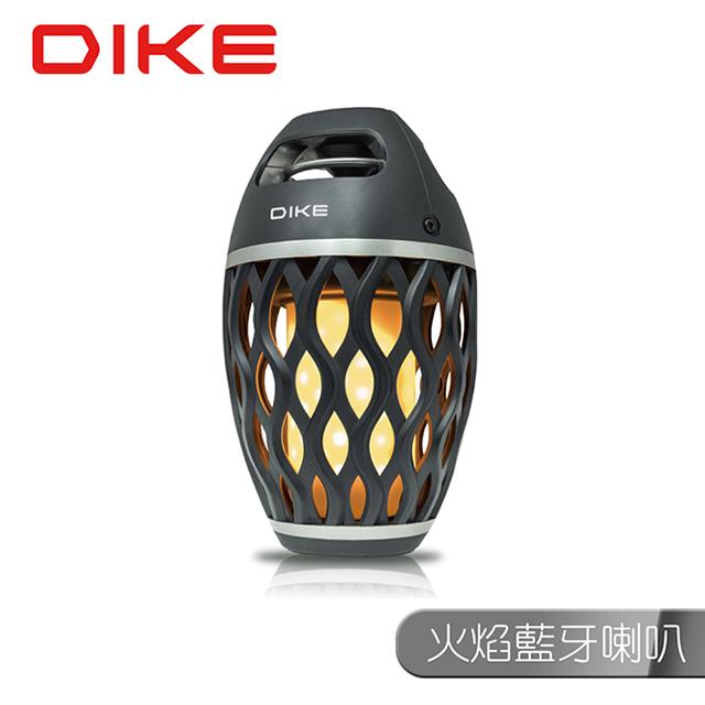 福利品 DIKE 火焰情境露營燈多功能藍牙喇叭 DSO260